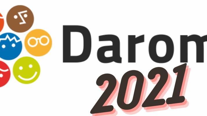 """Akcija """"DAROM IKI GALO 2021″"""